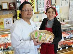 喜多方 お菓子のヤマグチ クリーム大福蔵の雪